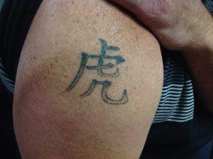 Kanji Before